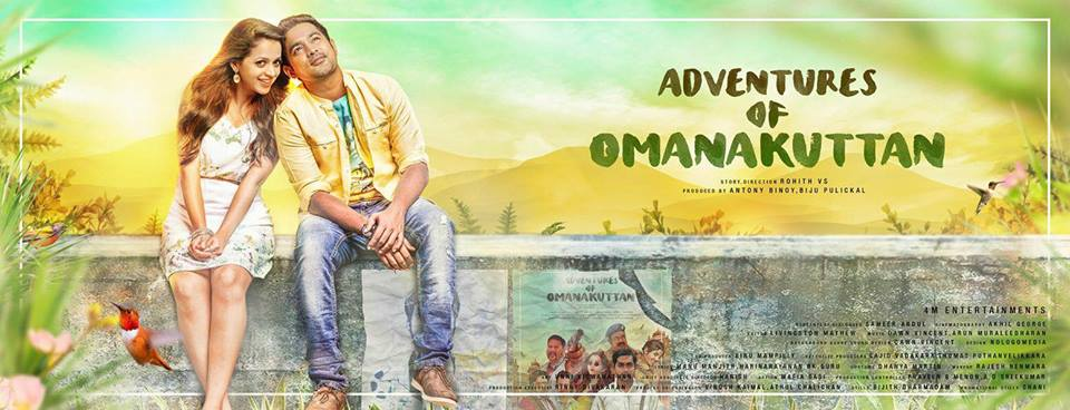 Adventures Of Omanakuttan Malayalam Movie Reviews Users