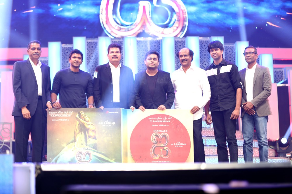 I-Audio-Launch