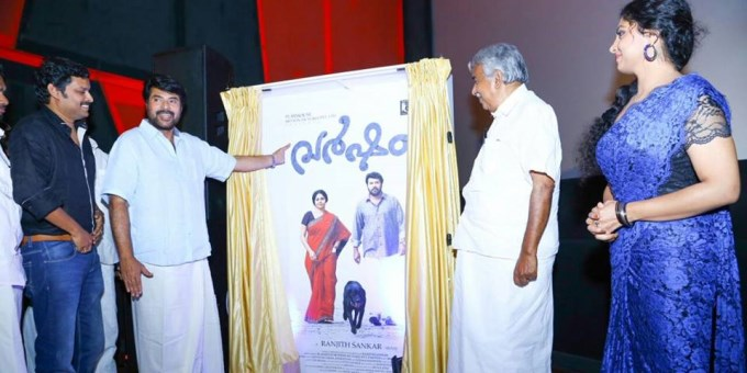 Malayalam-Movie-Varsham-Audio-Launch-Pictures-Stils