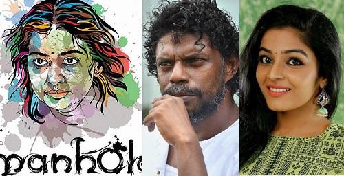 Kerala State Film Awards 2016 Announced.
