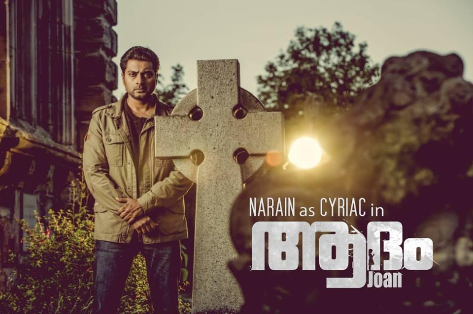 AdamJoan009.jpg