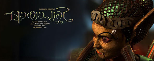 Mayapuri 3D