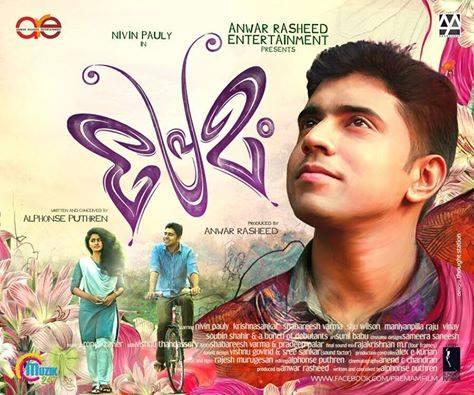premam malayalam movie mp3 songs free download 320kbps