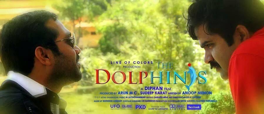 The Dolphin Bar