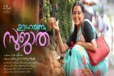 Udaharanam Sujatha Poster